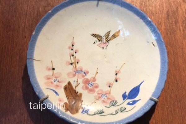 お花と鳥のお皿