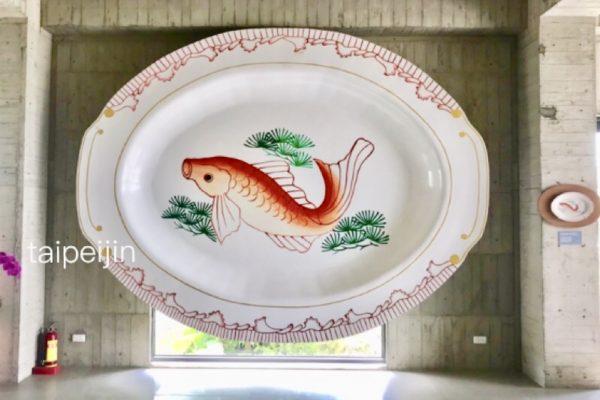 100倍の大きさのお皿