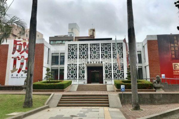 鄭成功歴史文物館