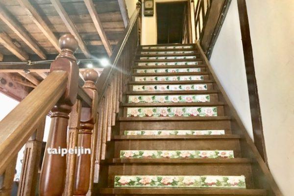 台湾花甎博物館の階段