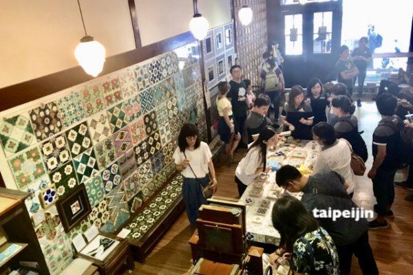 台湾花甎博物館一階の写真