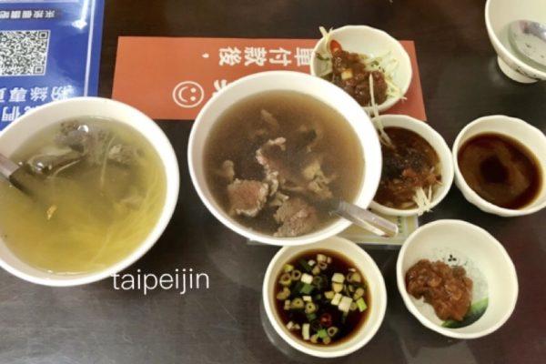 億哥牛肉湯の牛肉スープ