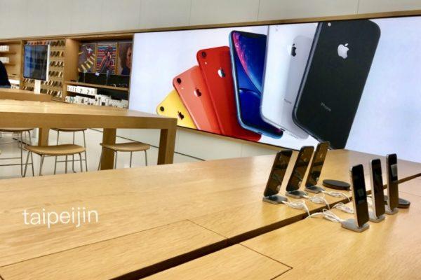 Apple Storeの中