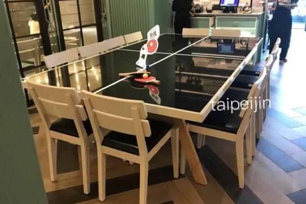ソシアルプレイス/唐點小聚の卓球台