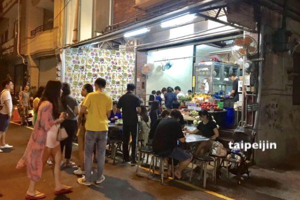 泰成冰果店