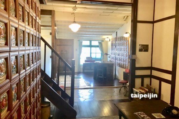 台湾花甎博物館の二階