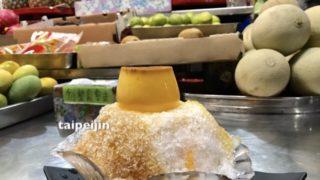 フルーツの前のかき氷