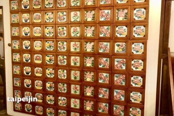 台湾花甎博物館のタイルの壁
