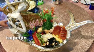 山渡空間食藝の前菜
