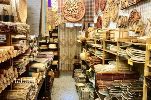 三峡老街の木製品のお店