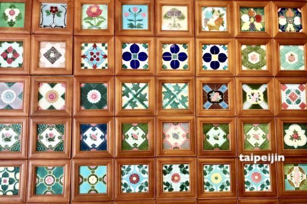 台湾花甎博物館の内部の壁