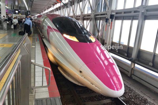 ピンクの新幹線