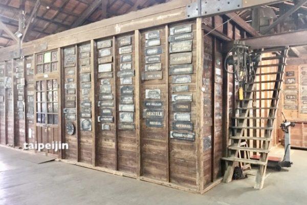 紅茶の倉庫