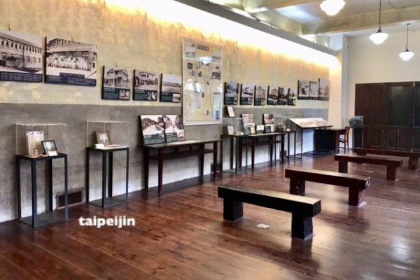 紅茶博物館の中