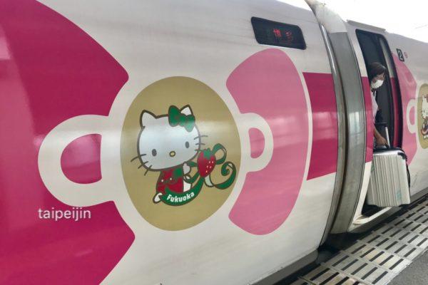 ハローキティ新幹線外観
