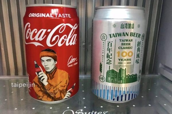 コーラとビール