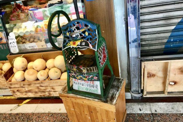 逢甲冰菓室の製氷機