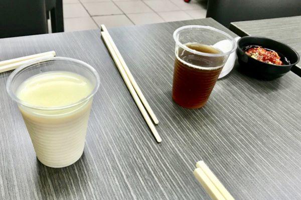 豆乳と紅茶