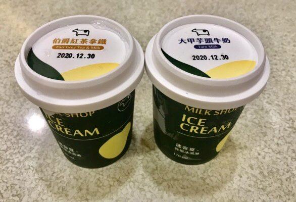 ミルクシャのアイス