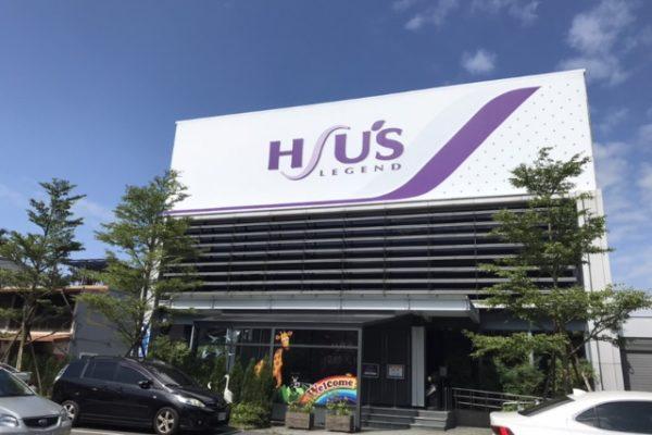 潭酵天地/HSUS