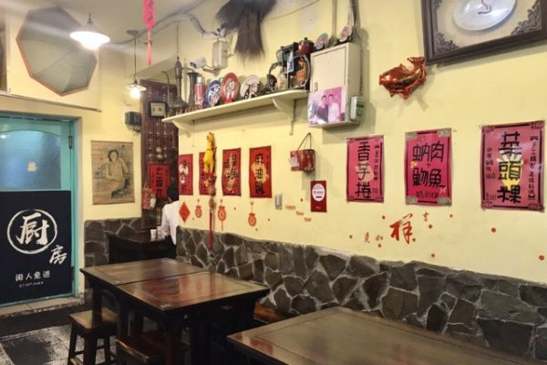 レストランの室内