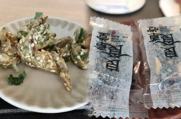 ドライ魚と胡麻のお菓子