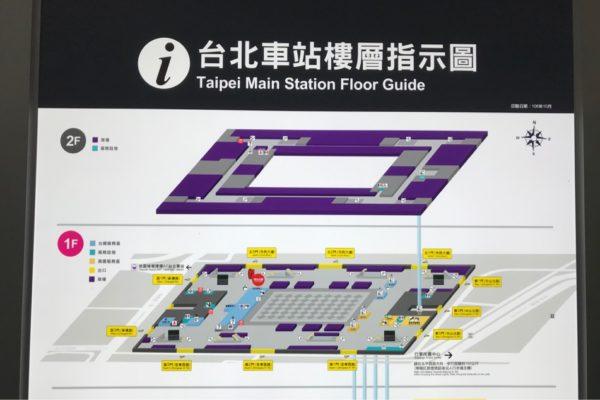 台北駅の看板1
