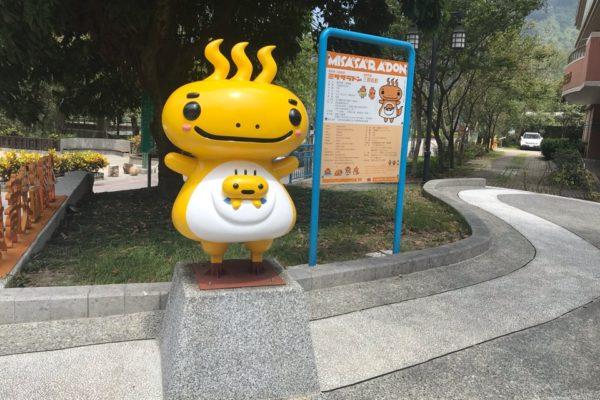 日本の温泉ゆるキャラ