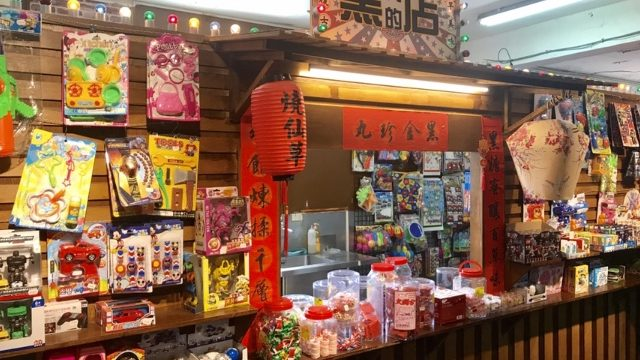 台湾風のお店の中