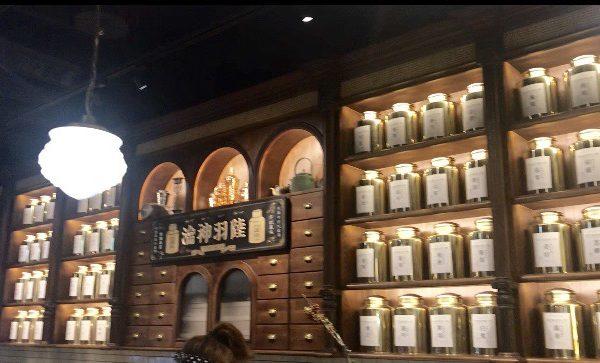 永心鳳茶のお茶缶