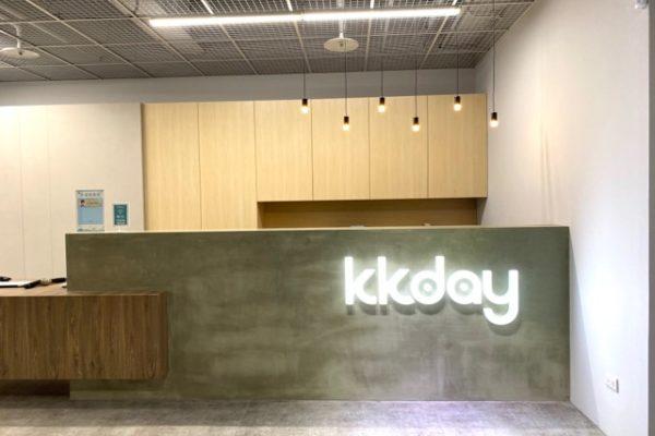 KKdayのカウンター