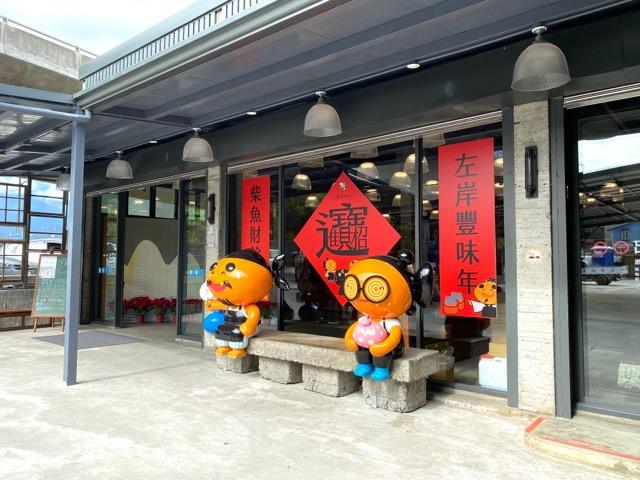 七星柴魚博物館入り口