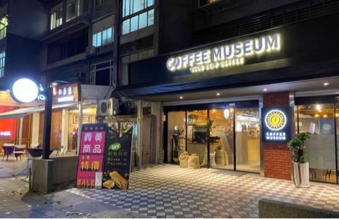 コーヒーミュージアムの外観