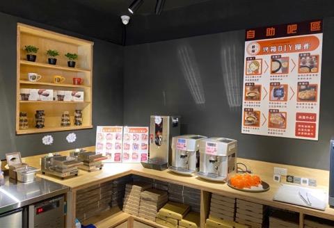 COFFEE MUSEUMのDIYコーナー