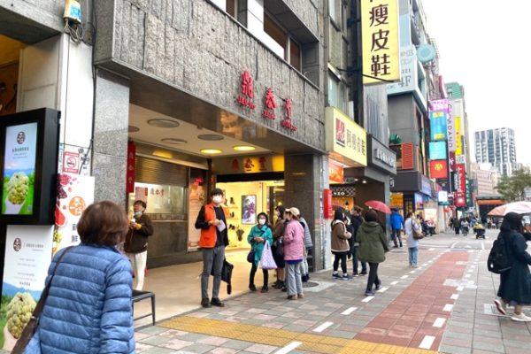 鼎泰豊のお店の前