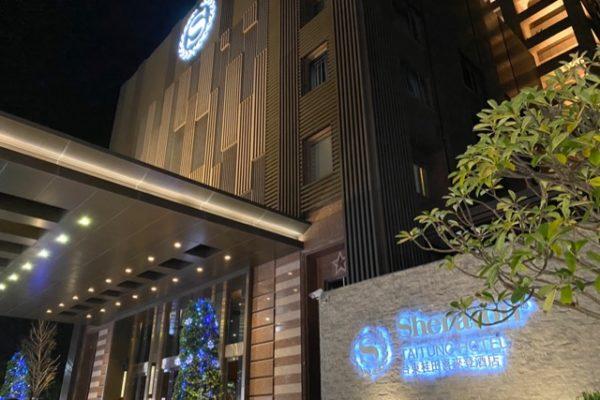 台東シェラトンホテル