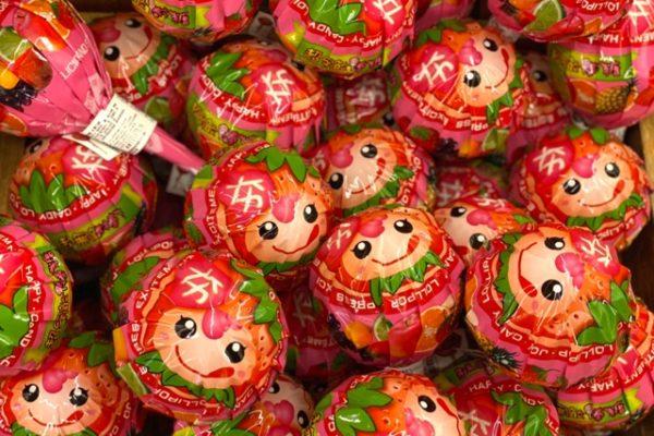 イチゴキャンディ