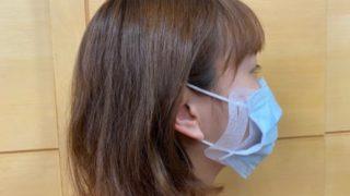 マスクをした女性の横顔