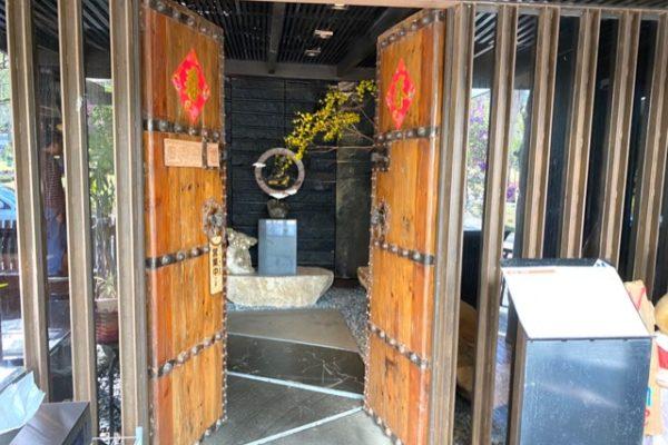 牛耳芸術渡假村美術館の日本料理おまかせレストラン