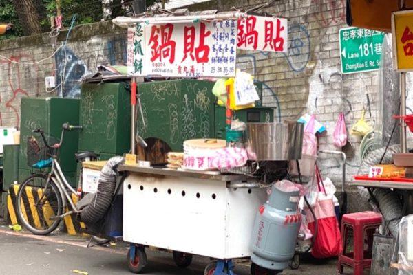 鍋貼り餃子の屋台