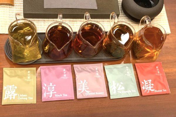 お茶の色各種