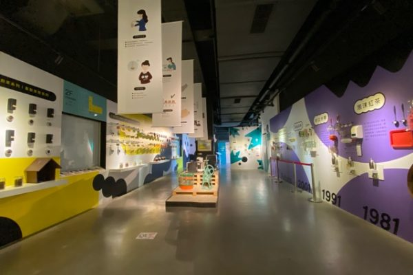 二階の展示場