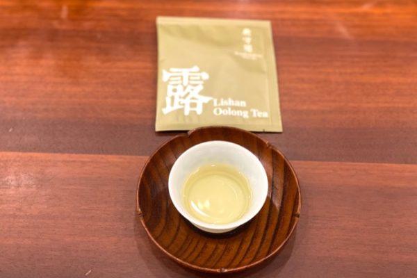梨山の高山ウーロン茶