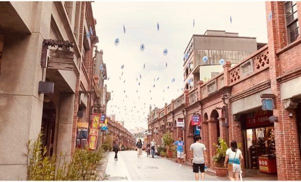 三峽老街の道