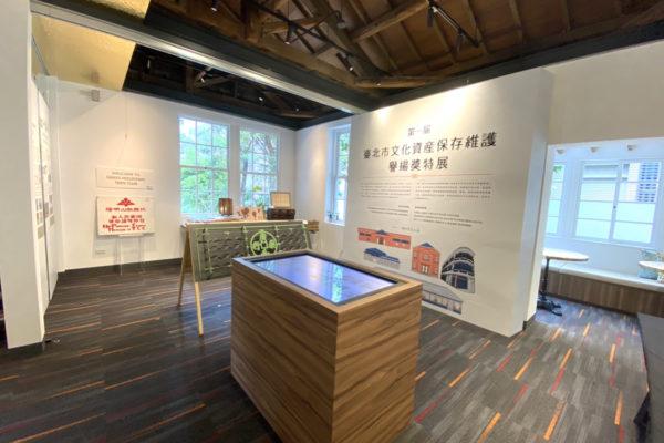 CEO総裁1950の二階後ほど展示室