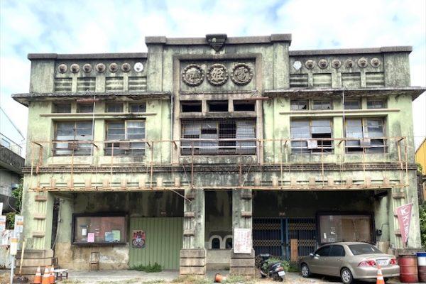 麻豆の昔の劇場