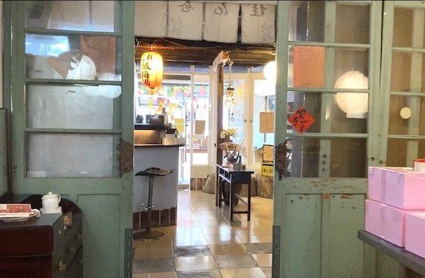 桂花巷人文茶館の店内
