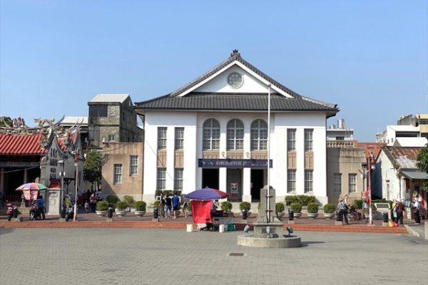 鹿港公会堂