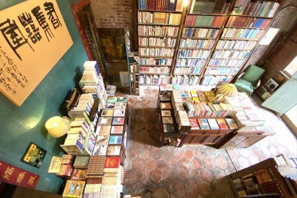 書集喜室二階から一階をみたところ