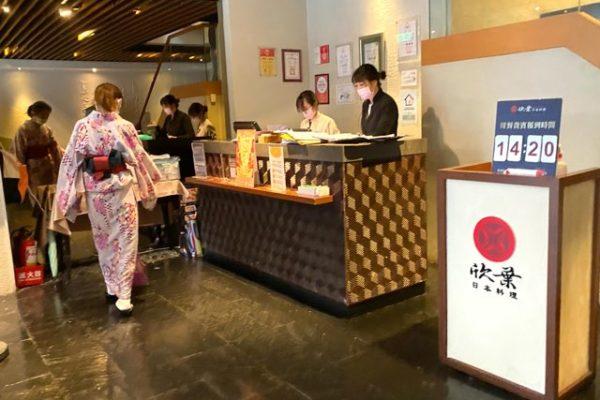 欣葉日式料理餐廳の内部